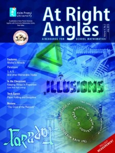 arria-cover-july15